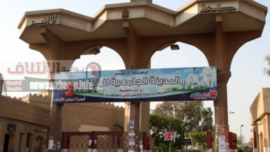 صورة بدء تسكين طلاب الفرق النهائية جامعة الازهر بالقاهرة الحاصلين على تقدير ممتاز طبقا للجدول المرفق
